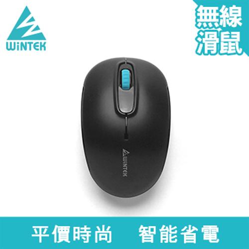 【迪特軍3C】文鎧1200B 平價王 智能省電無線滑鼠 黑色