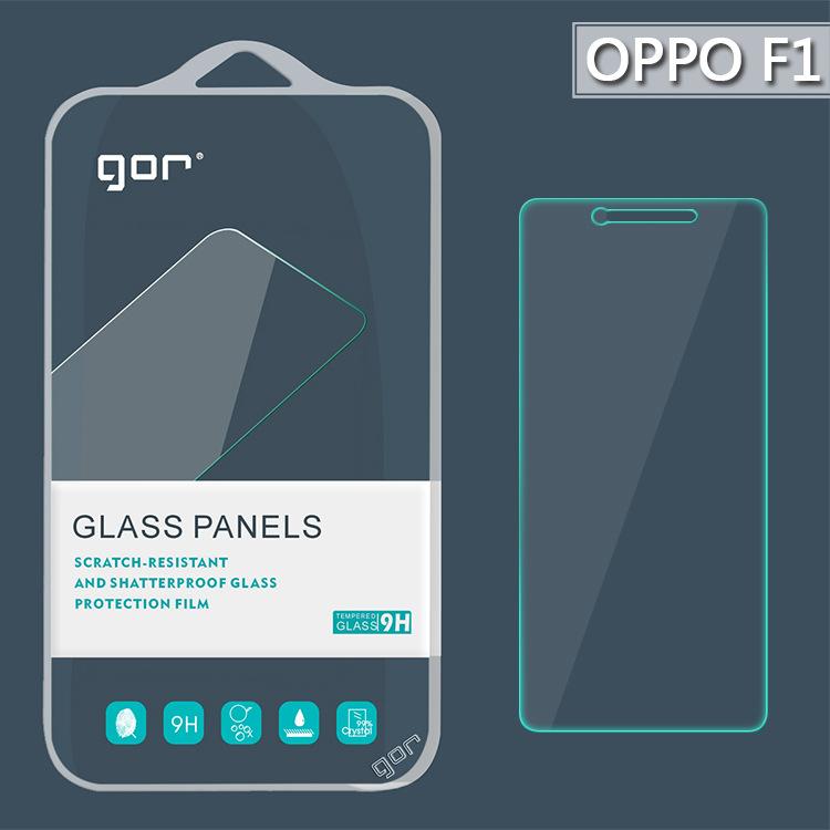 【OPPO】GOR 正品 9H OPPO F1 玻璃 鋼化 保護貼 ≡ 全館滿299免運費 ≡