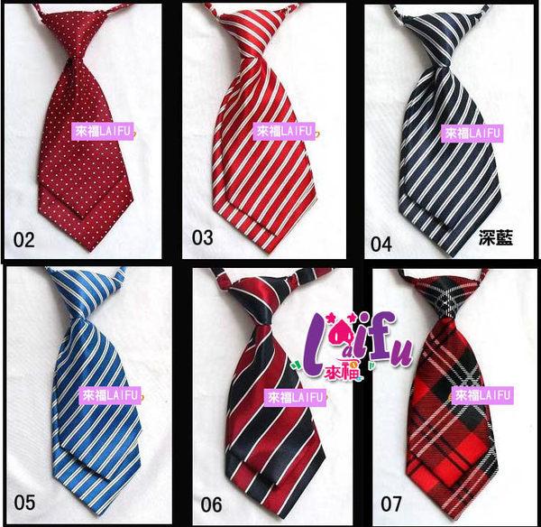 ★草魚妹★K27小領帶型男女通用學生領結領花表演制服,售價69元