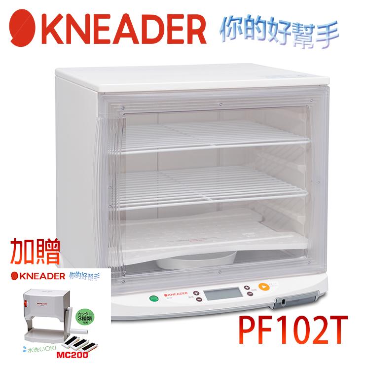 【台灣總代理川山公司貨】超人氣!日本KNEADER可清洗摺疊發酵箱PF102T隔絕雜菌減少溫度濕度的不安定性! 製作麵包的好幫手! 『加贈日本KNEADER製麵條機MC200』