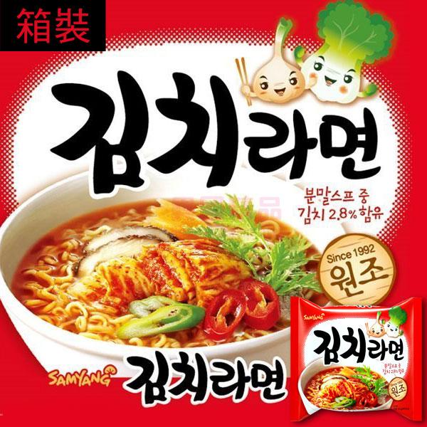 韓國 三養 Samyang 泡菜風味拉麵 箱裝【特價】§異國精品§