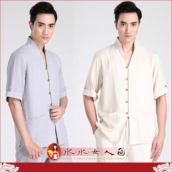 【水水女人國】~中國風男士唐裝~氣度(兩色)。優質純色棉麻書卷氣質十足的中袖唐裝上衣