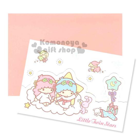 〔小禮堂〕雙子星 造型三折聖誕卡片《S.粉藍.雲.禮物.星星.斜條紋》附信封