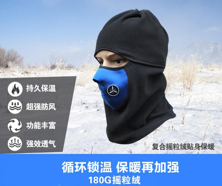 ❤含發票❤多功能防風保暖面罩❤口罩 面罩 慢跑 防風 防寒 防塵 保暖 運動 夜跑 腳踏車 自行車 路跑 爬山 繞脖❤