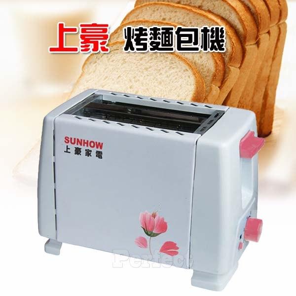 【SUNHOW ● 上豪】烤麵包機 OV-635 **免運費**