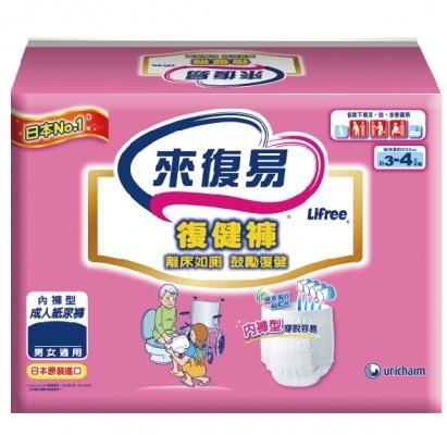 來復易 復健褲 M 10片*6包(箱購)【德芳保健藥妝】