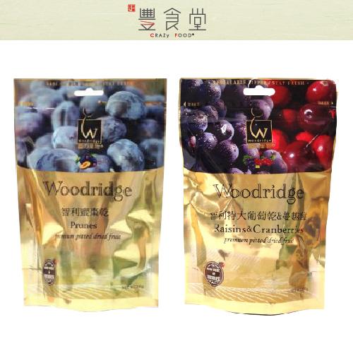 【健康零食】嚴選綜合果乾(葡萄乾+蔓越莓) / 蜜棗乾 輕巧包