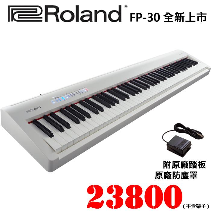 【非凡樂器】Roland FP-30 全新上市/數位電鋼琴【白色】原廠保固一年(不含架)