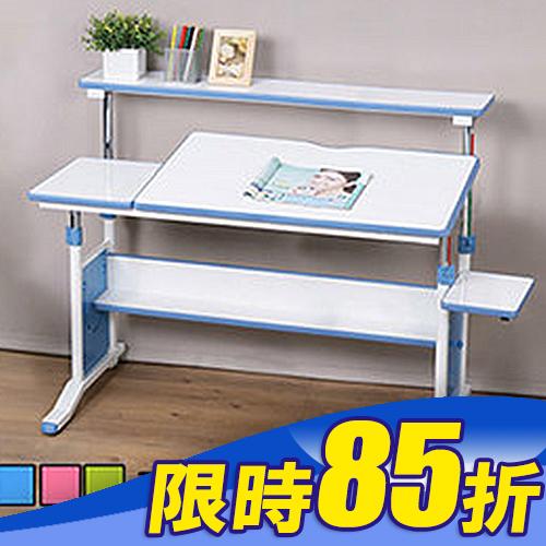 《C&B》創意小天才第五代兒童專用調節桌-120CM寬-預購12/12出貨