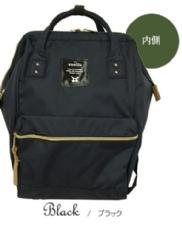 『日本代購品』小尺寸-黑色 anello大開口包  寬口後背包 2WAY手提包
