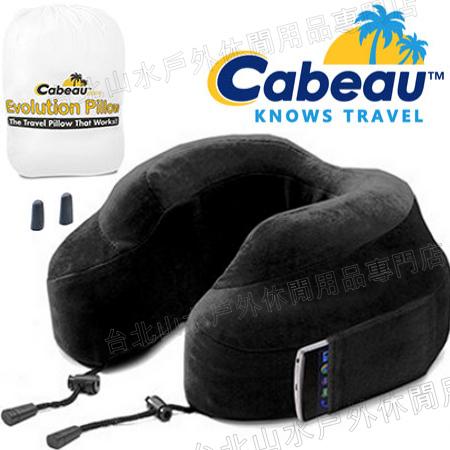 Cabeau 旅行用記憶頸枕/U型枕/旅行/長途/坐車旅遊枕/飛機靠枕/旅行枕/旅行頸枕 枕頭套可拆洗 黑