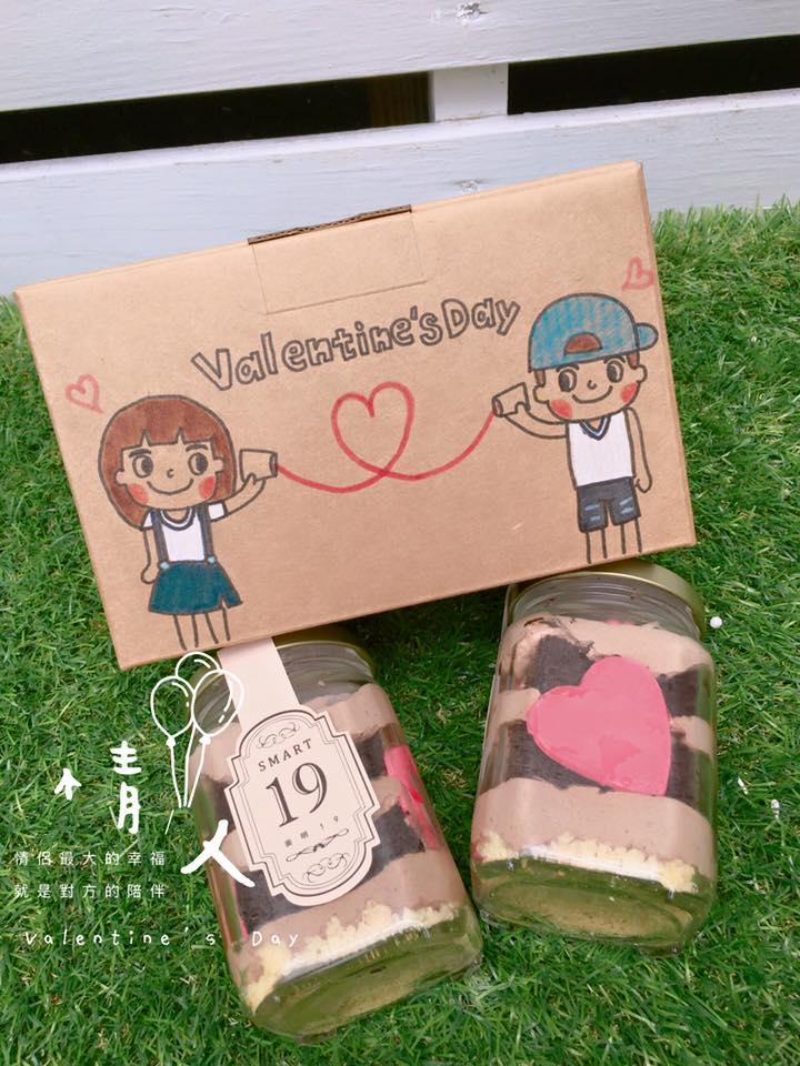 【Smart 19 Bakery】罐子蛋糕手繪禮盒2罐入組-親手繪製送禮更有心意