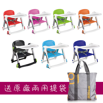 【悅兒園婦幼生活館】Apramo Flippa 摺疊式兒童餐椅(共7色可選)【送原廠兩用提袋】