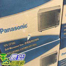 [104限時限量促銷] COSCO PANASONIC MICROWAVE 27公升雙頻燒烤微波爐NN-GF560 _C89448 $7840