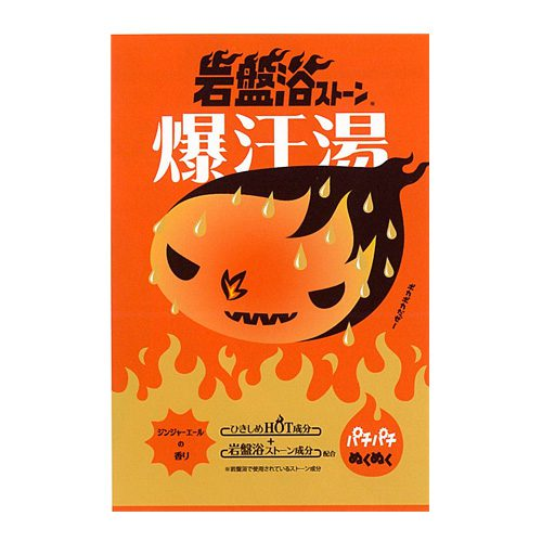 BISON佰松 岩盤浴爆汗湯-薑汁汽水 40g(效期至17.08)