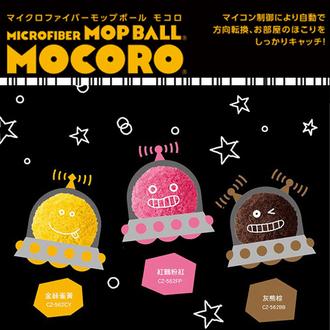 【集雅社】日本 CCP Mocoro CZ-562 電動寵物打掃毛球 公司貨 0利率 免運
