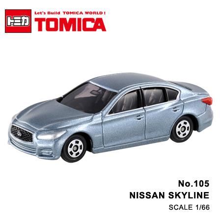 日貨 TOMICA No.105 NISSAN SKYLlNE Infiniti 真車系列 汽車模型 多美小汽車【N201364】