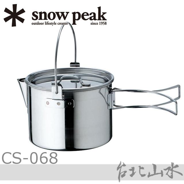 Snow Peak  CS-068 不鏽鋼茶壺鍋/18-8 304不鏽鋼 /茶壺/水壺不銹鋼壺/日本雪峰
