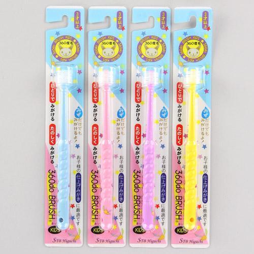 【百倉日本舖】日本製 蒲公英360度 兒童牙刷(不挑色)