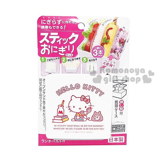 〔小禮堂〕 Hello Kitty 日製飯糰模型組《白.紅.側坐.講電話.書本》容量360ml