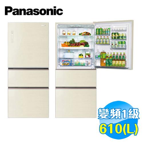 國際 Panasonic 610L 變頻雙科技三門冰箱 NR-C618NHG