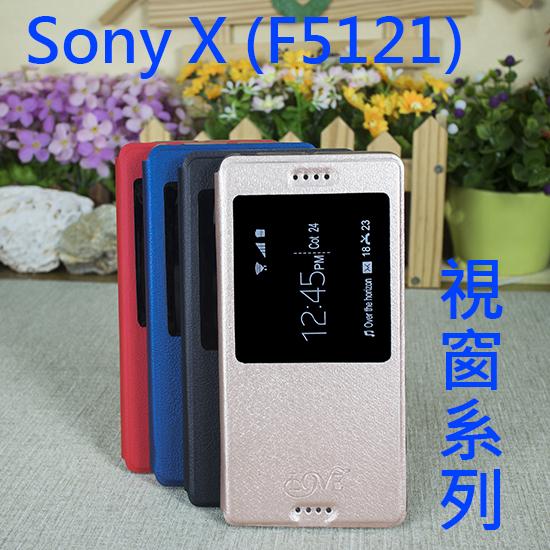 【冰河】Sony X F5121 視窗皮套/書本式翻頁/保護套/支架斜立展示/軟套/索尼
