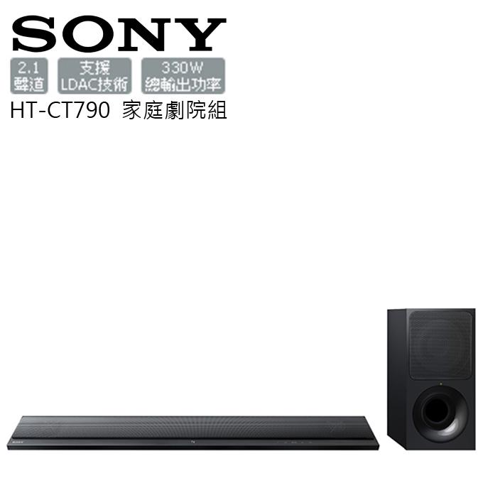 2.1聲道單件式環繞音響 ★ SONY HT-CT790 公司貨 0利率 免運