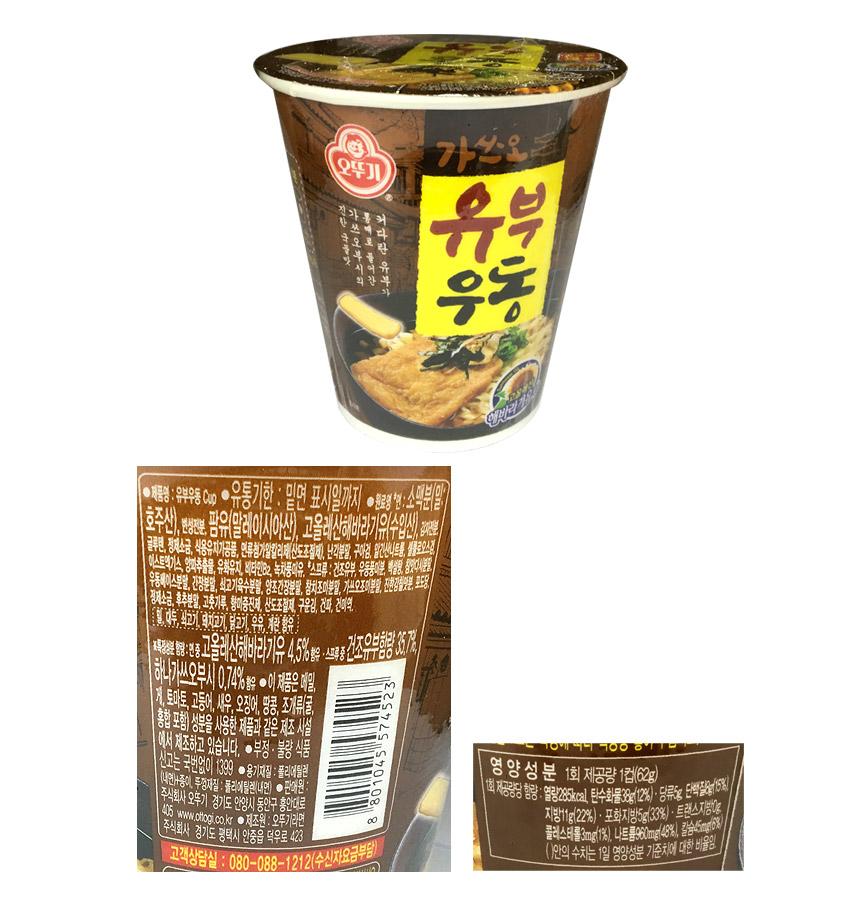 有樂町進口食品 韓流來襲 不倒翁油豆腐杯麵 62g K42 8801045574523