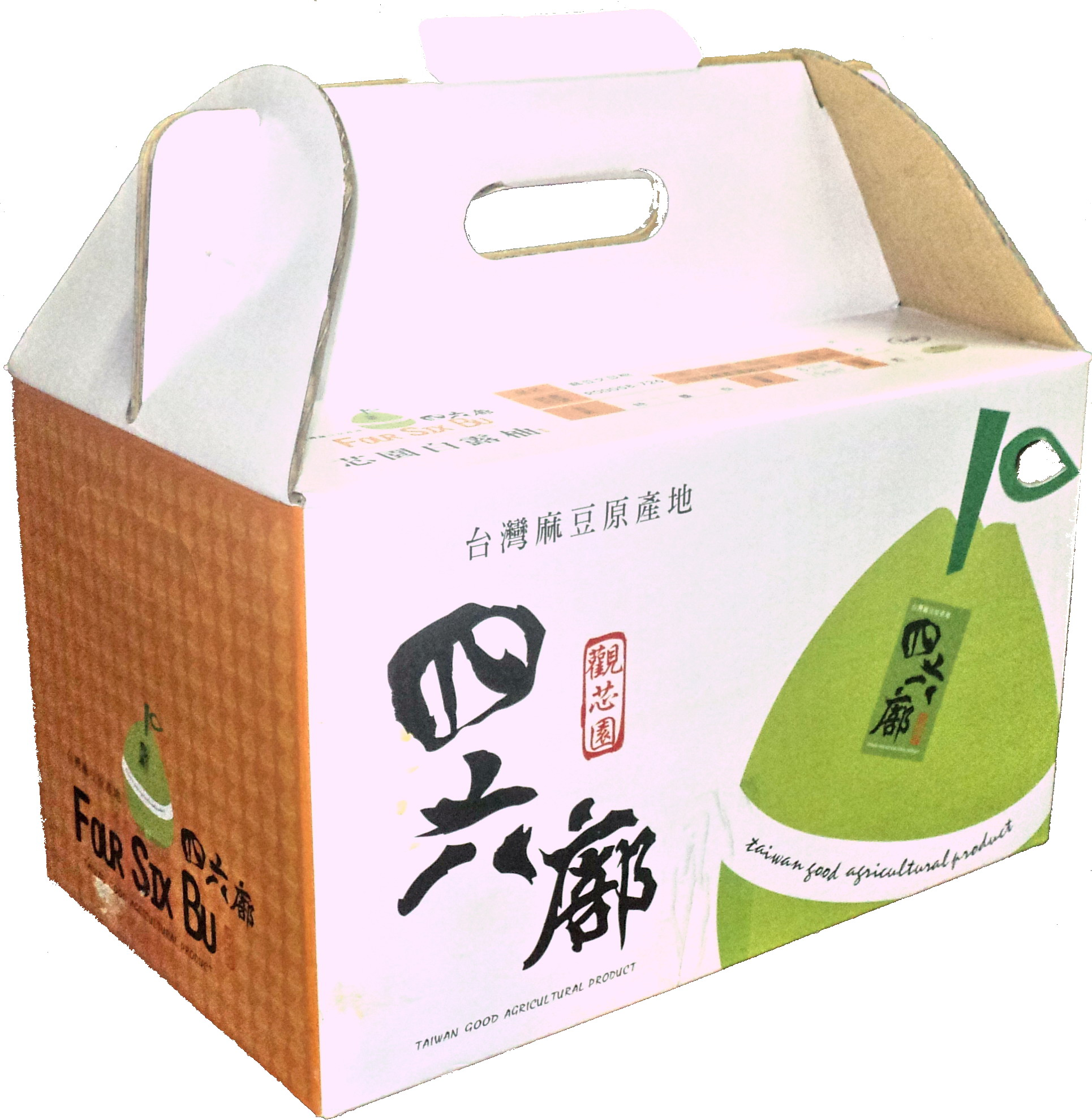 【購禮數】2017預購●芯園白露柚 (台南麻豆文旦柚) 5台斤 (優) Fresh Fruit Pomelo (Shaddock) 免運費