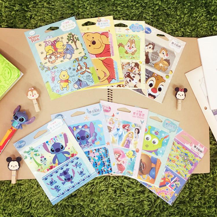 PGS7 迪士尼系列商品 - 迪士尼 系列 票卡貼紙 奇奇 蒂蒂 維尼 史迪奇 玩具總動員 三眼怪 蛋頭 公主