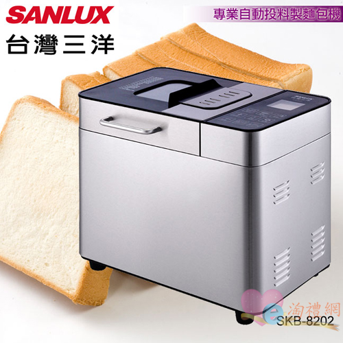 淘禮網    SKB-8202  台灣 三洋 SANLUX 製麵包機