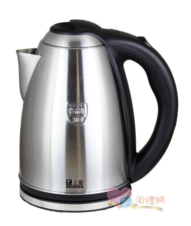 淘禮網  KTS-1801  上豪不鏽鋼快煮壺1.8L  ※加贈※貴夫人頂級特殊鋼廚刀