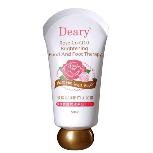 Deary媞爾妮 玫瑰Q10細白手足霜(50ml/瓶)
