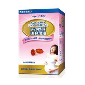【惠氏】S-26 媽咪DHA藻油 60粒軟膠囊*加贈玩美日記面膜2入* ◤安康藥妝◢