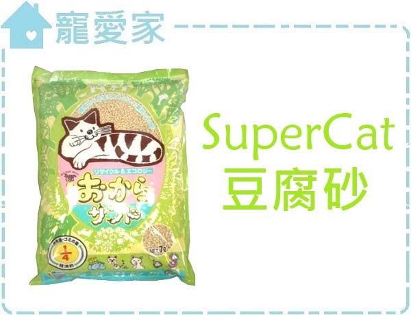 ☆寵愛家☆韋民SuperCat豆腐砂-7L .