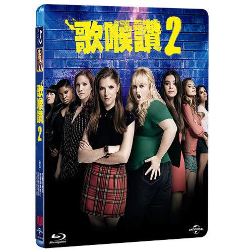 歌喉讚2 BD 藍光 Pitch Perfect 2 9/4發行 (音樂影片購)
