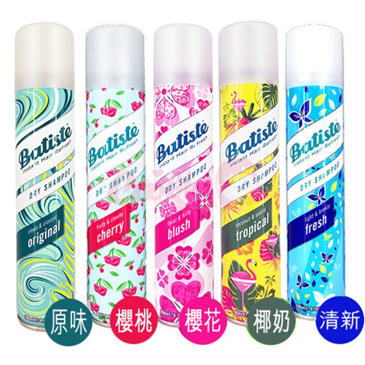 英國 Batiste 秀髮乾洗噴劑噴霧 乾洗髮 (200ml)【庫奇小舖】