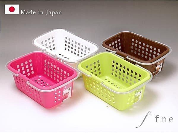 BO雜貨【SV3481】日本製 洞洞提籃 收納籃 浴室收納 化妝品收納 保養品收納 桌面收納