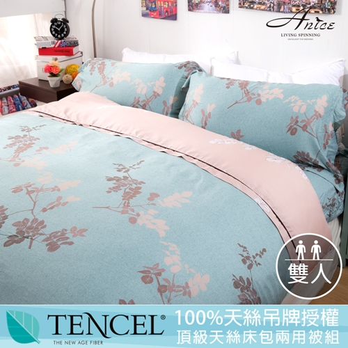 A-nice 100%天絲雙人床包兩用被組(TEN921飄絮)