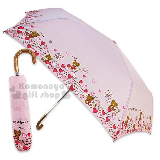 〔小禮堂〕懶懶熊 彎把折疊雨陽傘《粉.甜蜜愛心》攜帶方便折傘