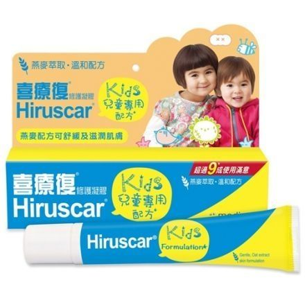 *贈玩美日記面膜1入*【Hiruscar 喜能復】修護凝膠(兒童)20g/支