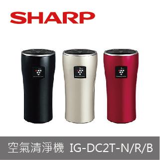 【SHARP】高濃度車用自動除菌離子產生器 IG-DC2T