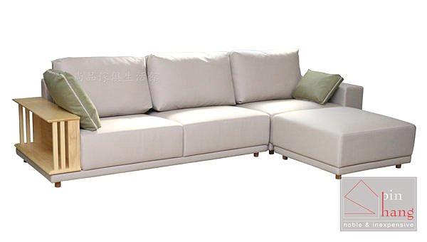 【尚品傢俱】263-01 霍夫曼 L型全拆式布沙發~扶手可選擇一般扶手或是木扶手
