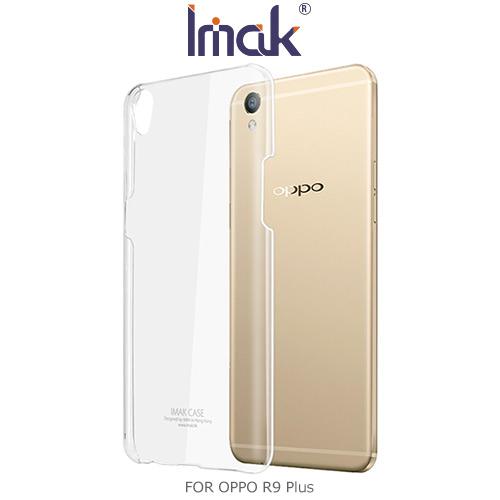 Imak 羽翼II水晶保護殼/OPPO R9 Plus/手機殼/保護殼/PC殼/硬殼/透明殼/水晶殼【馬尼行動通訊】