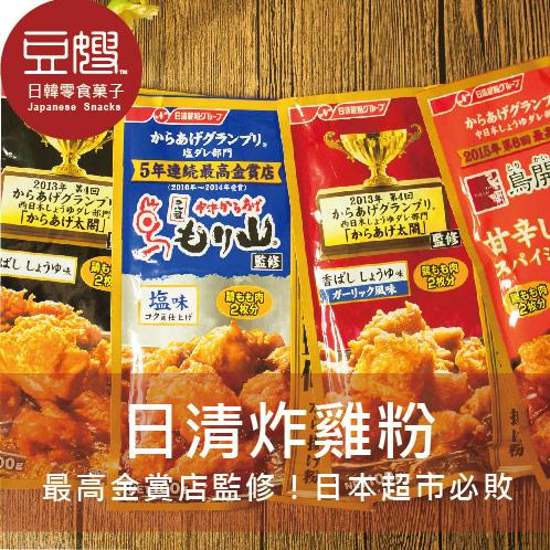 【豆嫂】日本調味 日清 炸雞粉(最高金賞店監修)(五種口味)
