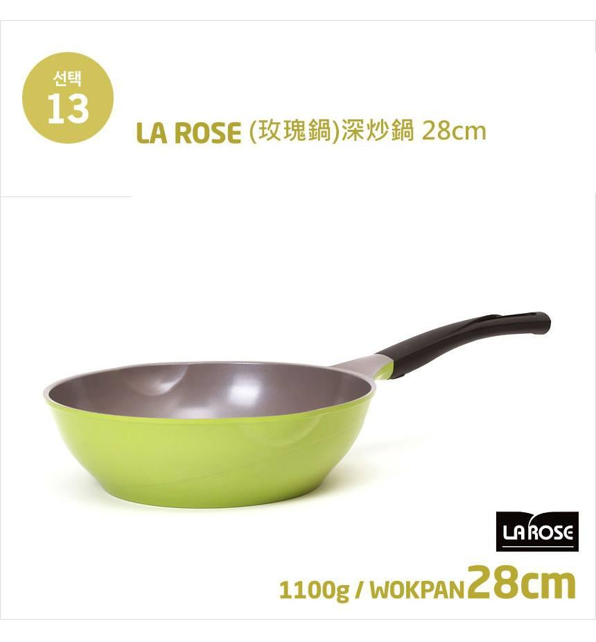 CHEF TOPF 韓國la rose玫瑰鍋 (炒鍋 28cm 編號NO.13) 韓國代購- 預購+現貨