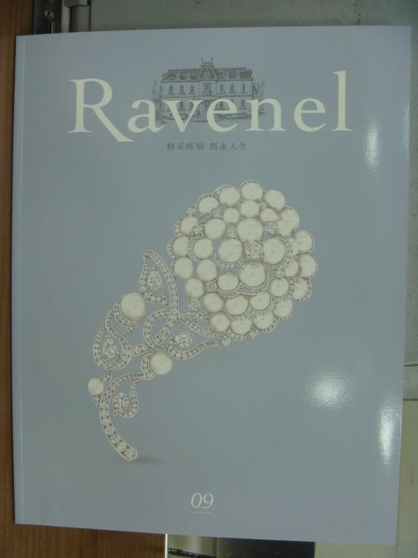 【書寶二手書T9/收藏_PPH】Ravenel 2014_NO.9_精采時刻雋永人生