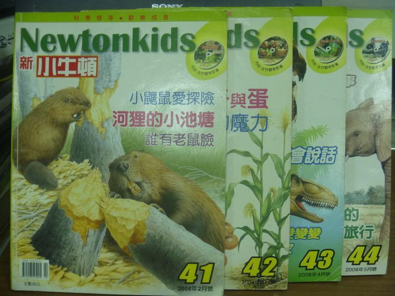 【書寶二手書T1/兒童文學_PND】新小牛頓_41~44期間_共4本合售_河狸的小池塘等