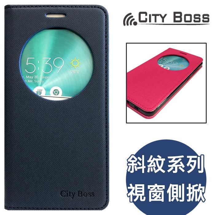 CITY BOSS 斜紋系列*5.7吋 ASUS ZenFone 3 Deluxe/ZS570KL 華碩 視窗 手機 側掀 皮套/磁扣/保護套/背蓋/支架/軟殼/手機殼/保護套/藍色/TIS購物館
