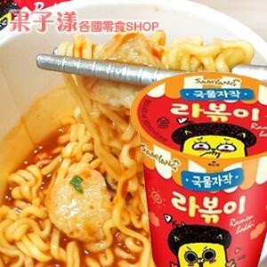 韓國 NEW SAMYANG辣炒年糕風味杯麵(單杯) 泡麵[KR282]
